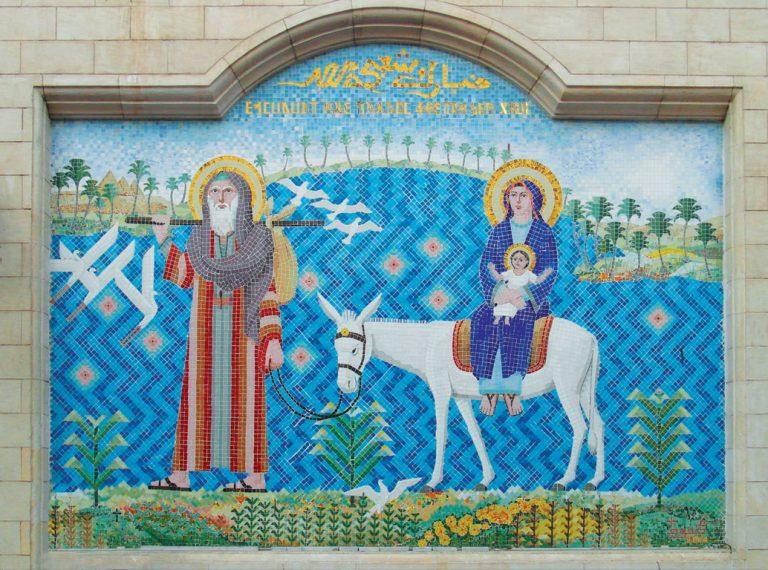 Flight into Egypt Mosaic