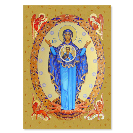 Icon of Our Lady and the child Jesus Print