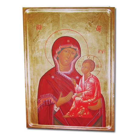 Our Lady Hodegetria