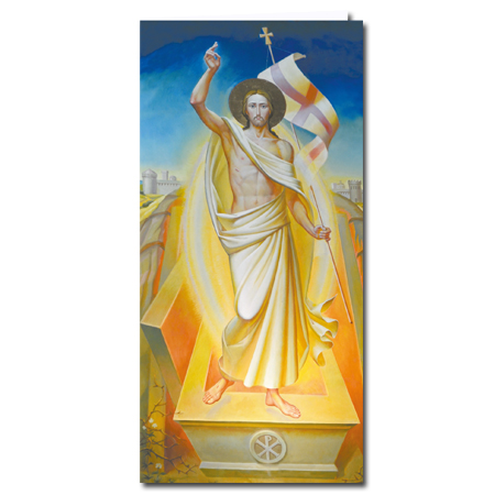The Resurrection of Christ - Ukrainian icon