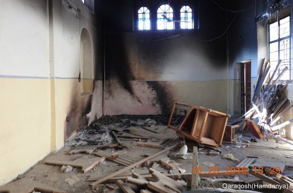 Destruction made by ISIS of the Christian villages in the Nineveh Plains	s