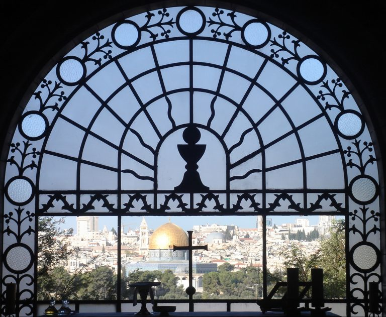 Chapel of Dominus Flevit - View through window over altar to Jerusalem