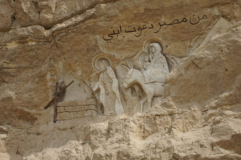 Mountain carving at Monastery of Saint Simon's, Cairo, Egypt.