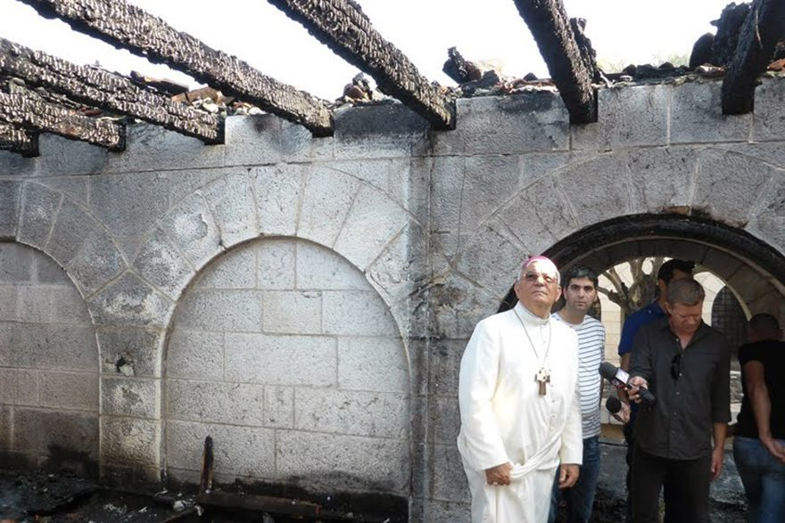 The Church of Loaves and Fishes in Tabgha, Galilee, Israel, following the June 2015 arson attack (Credit: Latin Patriarchate of Jerusalem)