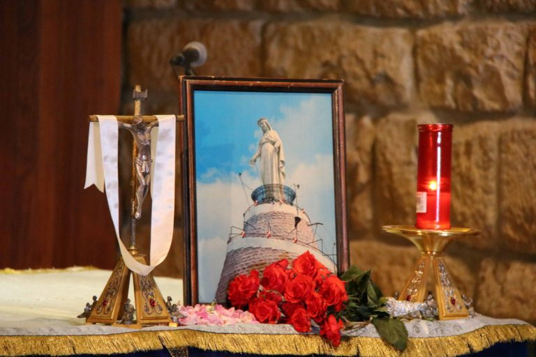 Chapel of Our Lady of Lebanon